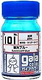 ガイアカラー101・蛍光ブルー