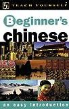 Beginner's Chinese 9780071407380
