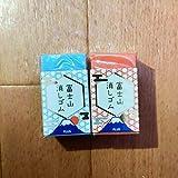 富士山消しゴム 2個セット