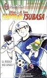 Captain Tsubasa, tome 34 : La Finale des lions ! par Yôichi Takahashi