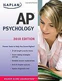 Kaplan AP Psychology 2010, Chris Hakala, 1419553356