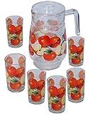 7 Pcs Glass Drinking Set -Apple Design (Item #70-881)