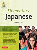 Elementary Japanese Volume Two: This Intermediate Japanese Language Textbook Expertly Teaches Kanji, Hiragana, Katakana, Speaking & Listening (Audio-CD Included)