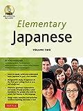 Elementary Japanese Volume Two: This Intermediate