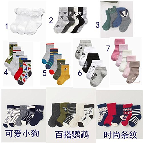 British spot purchasing children's clothes 2018 spring new baby boy stripe small animals in tube socks 5 pairs of socks Group by Generic (Image #3)