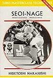 Seoi-nage (Judo Masterclass Techniques)