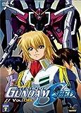 Mobile suit gundam seed, vol. 8 [FR Import]