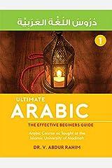 Ultimate Arabic Book -1 Hardcover