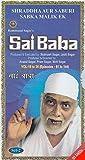 Sai Baba-Set 2 (Vol. 16 To 36 Episodes 61 To 144) by Anand Sagar