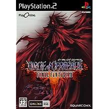 Dirge of Cerberus: Final Fantasy VII [Japan Import] by Square Enix