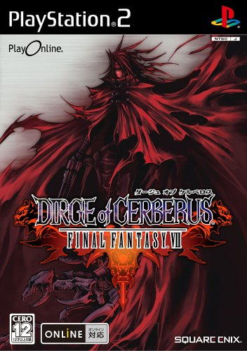 ダージュ オブ ケルベロス ~ファイナルファンタジー VII~の商品画像