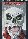 51ZBJTQXZ5L. SL160  - Christmas Terror - 10 Horror-themed Christmas Flicks Worth Unwrapping
