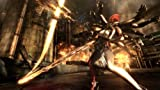 Metal Gear Rising Revengeance Limited Edition