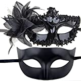 Couples Pair Mardi Gras Venetian Masquerade Masks Set Party Costume Accessory (black)
