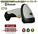Sunny ワイヤレスバーコードリーダーiphone,andriod対応 USBでもbluetoothでも両方使用可能 CT10