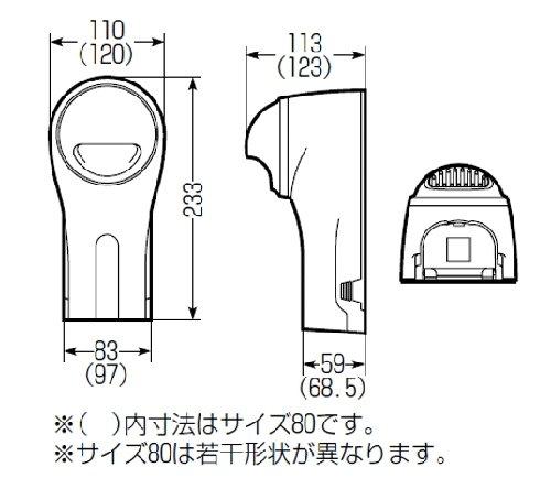 未来工業 ウォールカバー(R) (換気エアコン用) GKWK-80T