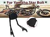 E-Most Detachable Driver Rider Sissy Bar Rear Passenger Pad W/ Leather Backrest Pad for Yamaha Star Bolt XV950 XVS950 2014-2017