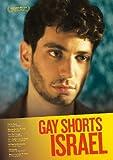 Gay Shorts Israel  (OmU) [Alemania] [DVD]