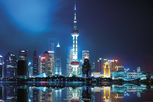(Pyramid America Shanghai China Skyline City View at Night Oriental Pearl Tower Color Photograph Art Poster 36x24 inch)