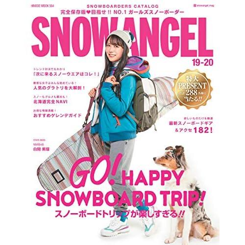SNOW ANGEL 2019 - 20 表紙画像