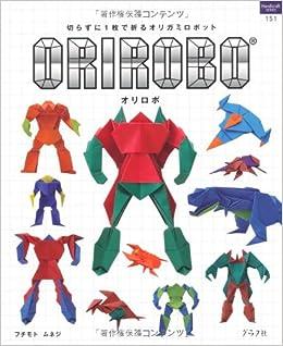 Orirobo Download