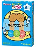 Wakodo Milk Wafers, 32G