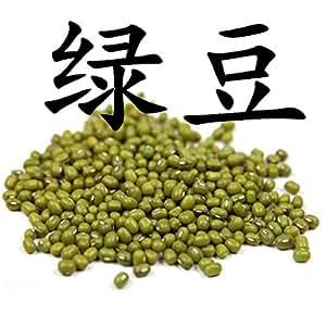Amazon.com : 绿豆Selection of mung bean mung bean green bean