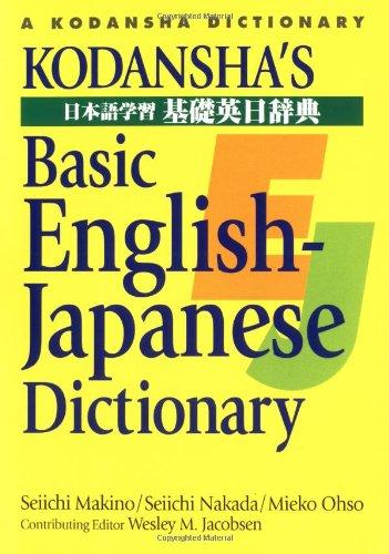 Kodansha's Basic English-Japanese Dictionary (Japanese...