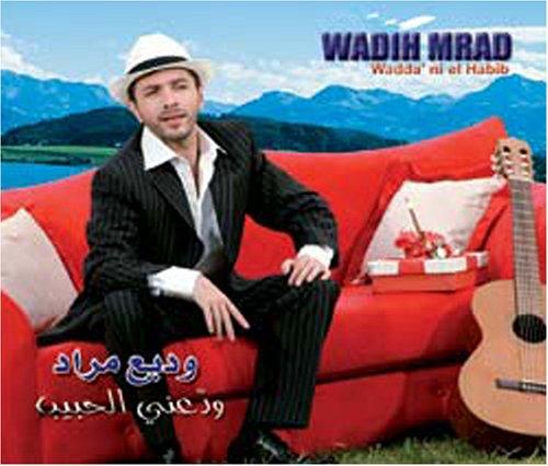 waddani-el-habib