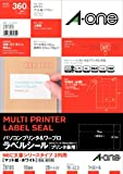-One (A-one) printer and personal computer word processor label seal [printer combined use] NEC great writer series type three-column mat paper, white 20 sheet 18 side A4 size (360 pieces) 28185 (japan import)