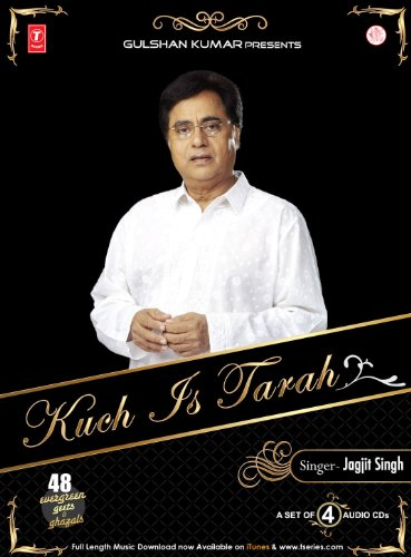 Price comparison product image Kuchh is Tarah - Jagjit Singh