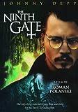 Ninth Gate (art)