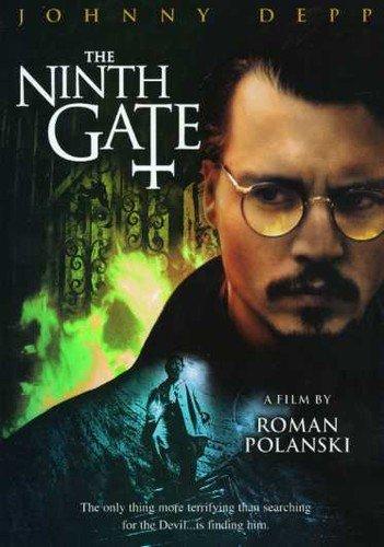 Ninth Gate (art) - Gate Roman
