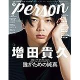 TVガイド PERSON Vol.90