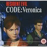 Resident Evil - CODE: Veronica (Dreamcast)