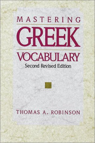 Mastering Greek Vocabulary (English and Greek Edition)