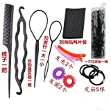 Artifact tie plate hair comb hair accessories hair ring meatball hair styling tool set little girl pull screw clamp for women girl lady