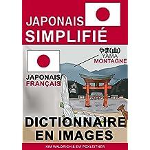 Japonais Simplifié - dictionnaire en images (French Edition)