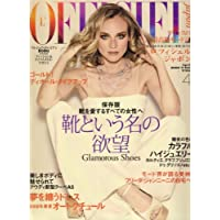 L'OFFICIEL Japon 表紙画像
