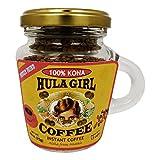 2-Jars 100% Hula Girl Instant Kona Coffee Freeze Dried Jar with Handle 0.88oz (25g) per jar