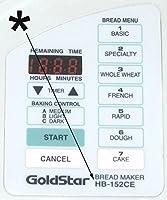 Nueva paleta de amasado para Goldstar modelo # HB-152CE LG ...