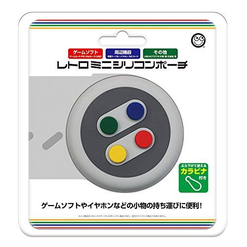Retro mini silicon pouch (for game software / Peripherals / other)