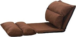 Gaming Couch Chaise de Plancher Pliable Réglable Paresseux Salon Dossier Canapé Meditation Bay Window Unique (Couleur Café)