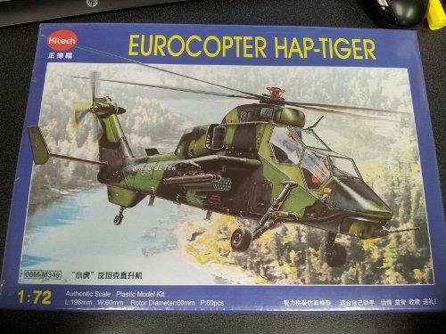 1/72 EUROCOPTER HAP-TIGER