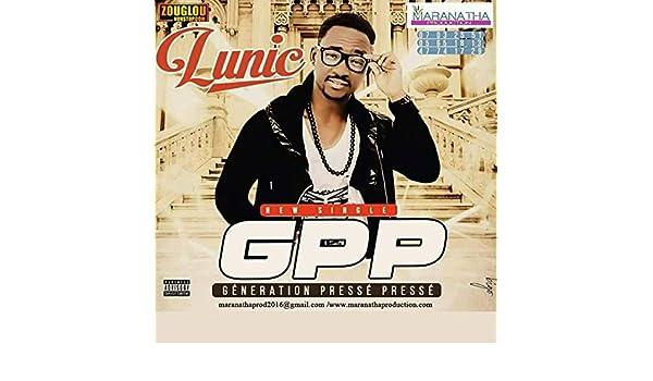 GPP MP3 LUNIC TÉLÉCHARGER