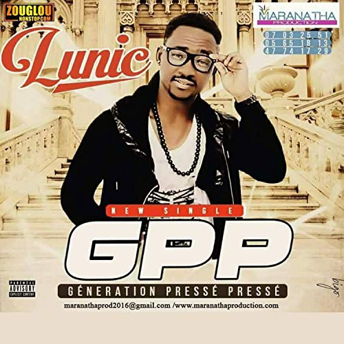 lunic gpp mp3