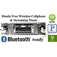 Bluetooth Enabled 1955 Bel Air, Nomad USA-630 II High Power 300 watt AM FM Car Stereo/Radio