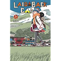 Laid-Back Camp, Vol. 7