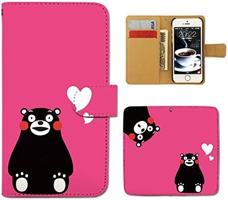 (ティアラ)Tiara GALAXY S10 SC-03L スマホケース 手帳型 ゆるキャラ 手帳ケース カバー くまモン 熊本 クマもん くまもん E0046020106403