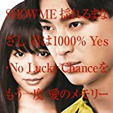 INITIATION LOVE-ANOKORO CAR-STE KARA NAGARETEITA 80S BEST HITS-(2CD)